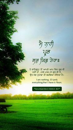 Waheguru ji Sikh Quotes, Gurbani Quotes, Indian Quotes, Holy Quotes, Punjabi Quotes, Truth Quotes, Quotes About God, Guru Granth Sahib Quotes, Shri Guru Granth Sahib