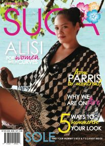 Suga Magazine Summer Issue 2013 OUT NOW! You Look, Curves, Magazine, News, Summer, Summer Time, Magazines, Full Figured, Warehouse