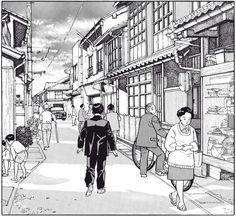 Jiro Taniguchi Artworks Book - Google Search