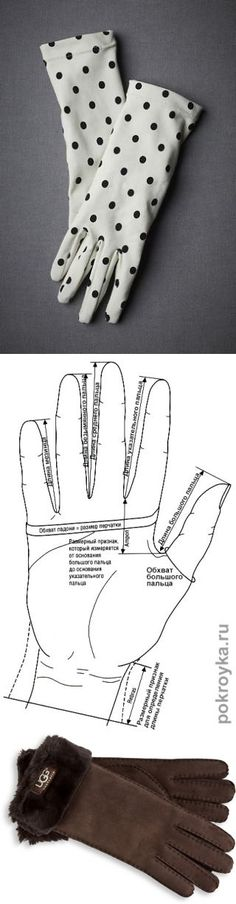 In total how to sew gloves — Needlework Sewing Hacks, Sewing Tutorials, Sewing Crafts, Sewing Projects, Techniques Couture, Sewing Techniques, Fashion Sewing, Diy Fashion, Sewing Clothes