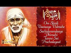 Powerful Sai Gayatri Mantra 108 Times | Shirdi Sai Baba Gayatri Mantra |... Gayatri Mantra 108, Sai Baba Quotes, Hindu Mantras, God, Times, Dios, Allah, The Lord