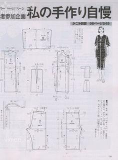 Pants Pattern, Blouse Patterns, Couture, Free Pattern, Sewing, Charts, Clothes, Women, Fashion