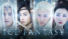 ice fantasy | Did you know Ice Fantasy was written by a 19-year-old?