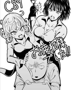Saitama One Punch Man, One Punch Man Anime, One Punch Man 1, Tatsumaki One Punch Man, One Punch Man Funny, Konosuba Anime, Anime One, Anime Comics, Opm Manga