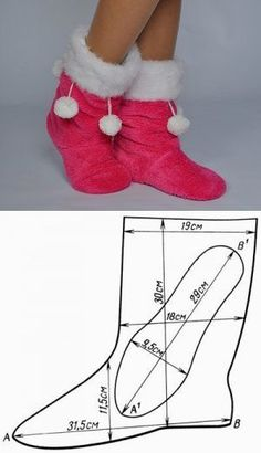 Сапожки из ткани.Хорошая идея.   Обувь своими руками   Постила
