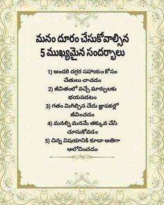 Telugu Funny Questions Images : telugu, funny, questions, images, Telugu, Questions, Ideas, Inspirational, Quotes,, Lesson, Quotes