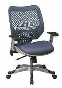 Cheap Chairs for the home office #budget