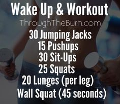 Wake Up & Workout! - Workout routine you can do after you've finished your morni. - Wake Up & Workout! – Workout routine you can do after you've finished your morning stretches. Wake Up Workout, Quick Morning Workout, Morning Workout Routine, Bed Workout, At Home Workout Plan, At Home Workouts, Bedtime Workout, Workout Plans, Morning Workouts