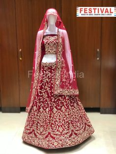 Lehenga Choli, Saree, Facetime, Baby Car Seats, Velvet, Gowns, Stitch, Bridal, Live