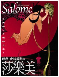 Salomé - Richard Strauss - poster with Aubrey Beardsley artwork