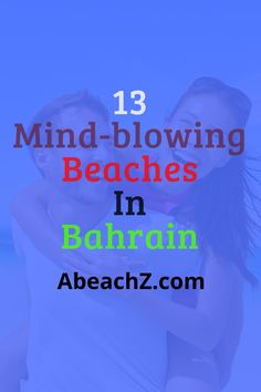 Primary Activities, Water Activities, Kingdom Of Bahrain, Island Nations, Shades Of Beige, Beach Tops, Mind Blown, Travel Guides, Beaches