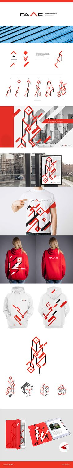 ГАЛС ( HALS ) the development of corporate identity by Design studio DEZA / St. Petersburg