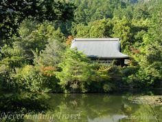 Ryoanji Temple, Kyoto, Japan // Ryōan-ji