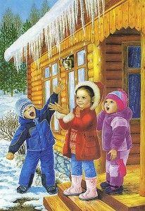 весна картинки для детей Winter Christmas Scenes, Winter Scenes, Christmas Art, Vintage Christmas, Illustration Noel, Winter Photos, Montessori Materials, Christmas Pictures, Art Pictures