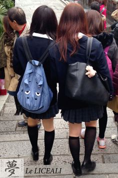The students  #japan