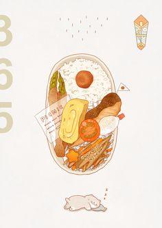 Bento ~ hamsin illustration