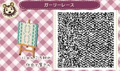 Teal Lace QR Code