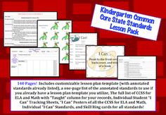 $5 for kindergarten common core lesson pack