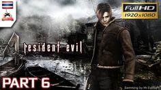 [MES] Resident Evil 4 - Part 6