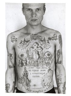 We spoke to the publisher of a book about Soviet prison ink about what tattoos would mark you as a thief, a homosexual, or a high-ranking criminal. Russian Mafia Tattoos, Russian Prison Tattoos, Russian Criminal Tattoo, Russian Tattoo, Jail Tattoos, Tatoos, Gangster Tattoos, Police File, Place Rouge