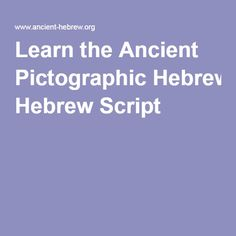 Learn the Ancient Pictographic Hebrew Script