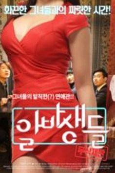 Nonton Semi Albanese Film Korea
