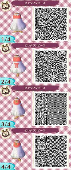 A wide choice of qr codes for Animal Crossing New Leaf and Happy Home Designer Animal Crossing Qr Codes Clothes, Animal Crossing Game, Animal Crossing Characters, Animal Games, My Animal, Motif Acnl, Ac New Leaf, Happy Home Designer, Fire Emblem