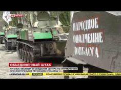 Луганск объявил о создании штаба по управлению юго востоком