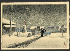 Snow at Tsukishima, Hasui