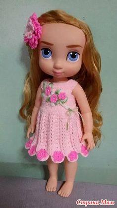 """Платье для принцессы он-лайн. Добавила болеро-шраг. Добавила повязку. Добавила босоножки - """"Волшебный мир DISNEY"""". - Страна Мам"""
