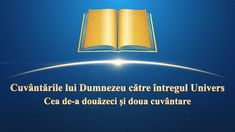 Eastern Lightning, The Church of Almighty God was created because of the appearance and work of Almighty God, the second coming of the Lord Jesus, Christ of . Gods And Generals, Heaven Pictures, Christian Movies, My Salvation, Tagalog, Worship Songs, S Word, News Songs, Holy Spirit