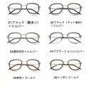 伊達メガネ 眼鏡 メガネ シンプル かわいい、ファッション小物伊達メガネ!http://m.buy-glasses.jp/products/date-megane/with-len