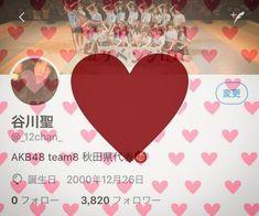 Twitter始めました #twitter #follow  #とりあえず #よくわからない  #まじ卍  #jkブランド... #Team8 #AKB48 #Instagram #InstaUpdate