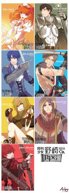 Gekkan Shoujo Nozaki-kun RPG postcards by ahoguu.deviantart.com on @deviantART