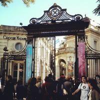 Museo Nacional del Arte Decorativo