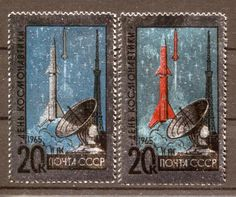 1965 космос разновидность пропуск красного С 1 РУБ