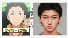 Tampan dan Menawan, Beginilah Tampilan Karakter Re: Zero Jika Ada di Dunia Nyata – Anime Saku Re Zero, Live Action, Face Expressions