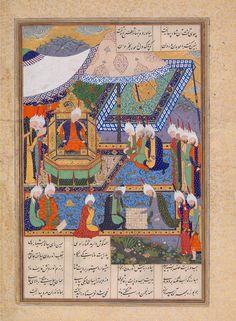 """""""Buzurjmihr Masters the Game of Chess"""", Folio from the Shahnama (Book of Kings) of Shah Tahmasp Abu'l Qasim Firdausi (935–1020)  Artist: Painting attributed to 'Abd al-Vahhab Object Name: Folio from an illustrated manuscript Date: ca. 1530–35 Geography: Iran, Tabriz Medium: Opaque watercolor, ink, silver, and gold on paper Dimensions: Painting: 9 5/8 x 6 7/8 in. (24.4 x 17.5 cm) Entire Page: 18 5/8 x 12 1/2 in. (47.3 x 31.8 cm)"""