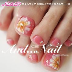 Toe nail art for summer Pretty Toe Nails, Cute Toe Nails, Pedicure Nail Art, Toe Nail Art, Feet Nail Design, Sunflower Nail Art, Sculpted Gel Nails, Grey Nail Designs, Summer Toe Nails