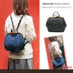 がま口/リュックサック/かわいい/おしゃれ/3way/斜めがけ。がま口リュック レディース がま口 リュック ミニ バッグ 3wayリュック 通勤 通学 学生 ショルダーバッグ ハンドバッグ Frame Purse, Fashion Backpack, Leather Bag, Pouch, Backpacks, Purses, Sewing, Handmade, Bags