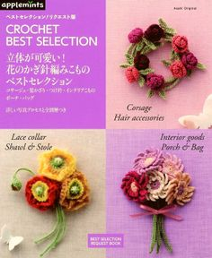 Crochet Best Selection - Flower Design - Corsage, Pouch, Bag, Hair Accessory, Shawl - Japanese Crocheting Patterns Book for Women - JapanLovelyCrafts