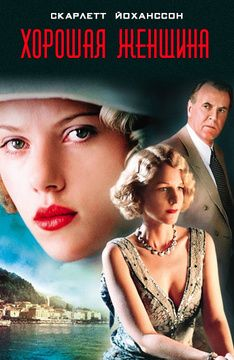 A Good Woman With Scarlett Johansson, Helen Hunt and Tom Wilkinson. Written by Oscar Wilde and Howard Himelstein. Directed by Mike Barker. Tom Wilkinson, Scarlett Johansson, Helen Hunt, Good Woman, Period Drama Movies, Period Dramas, Oscar Wilde, Netflix Movies, Movies Online