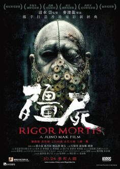 Rigor Mortis – original title Geung si – is a 2013 Hong Kong horror film directed by Juno Mak, and also produced by Takashi Shimizu. The film is a tribute to the horror film … Horror Movie Posters, Horror Films, Film Posters, Horror Dvd, Rigor Mortis, Mr Vampire, Scream, Hong Kong Movie, Chinese Movies
