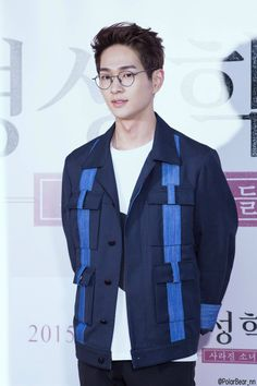 Onew - 'The Silenced' Movie VIP Premiere (150615)
