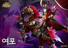 Yes, art wallpapers Seven Knight one of my favorite Emperor