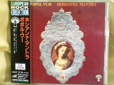 CD/Japan- POPOL VUH Hosianna Mantra w/OBI RARE EARLY 1994 KICP-2729