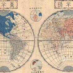 77 Best Antique Maps Images Antique Maps Antique World Map