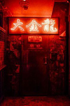 太陽光は届かない薄暗い店内。流れている音楽も、更なる雰囲気を醸し出している。