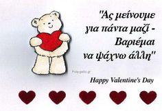 - Του Αγίου Βαλεντίνου θα κάνω δώρο στη γκόμενα μου ένα διαμαντένιο κολιέ! - Έχεις τόσα λεφτά ρε; - Γιατί έχω γκόμενα;  http://www.poly-gelio.gr/anekdota-agiou-valentinou/