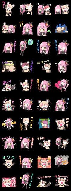 Anime 6